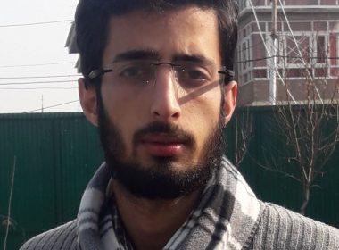 Kashmir Crown